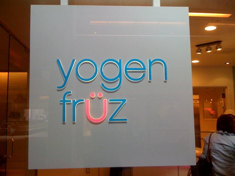 keygen yogen: