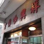 kaya toast restaurant