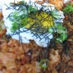 Kimchi Fried Rice Namu