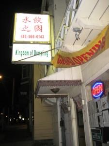 Kingdom of Dumpling