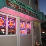 My Tofu House Storefront