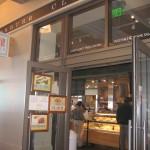 Delica Storefront