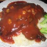 Hi-Tea Baked Pork Chop