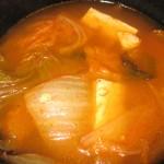 Shin Toe Bul Yi Tofu Soup