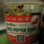 Yank Sing Chili Sauce