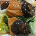 Hong Kong Clay Pot Braised Tofu