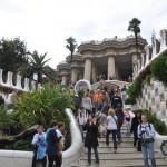 Barcelona Park Guell Entrance
